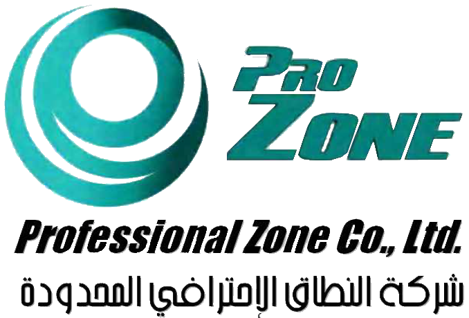 شعار شركة النطاق الإحترافي المحدودة