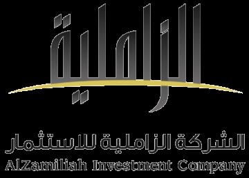 شعار الشركة الزاملية للإستثمار العقاري